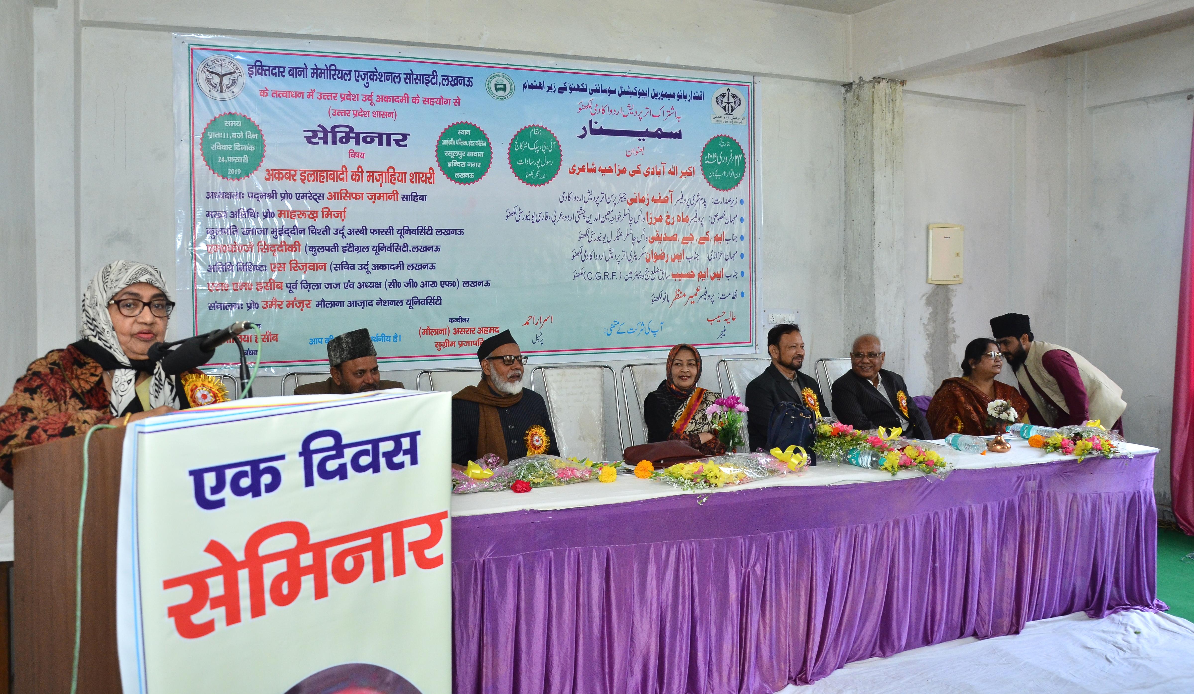 आह पुलवामा के शहीद - राष्टीर्य एकता अधिवेशन में सभी धर्मो के धर्म गुरुओं ने आतंकवाद की निंदा की