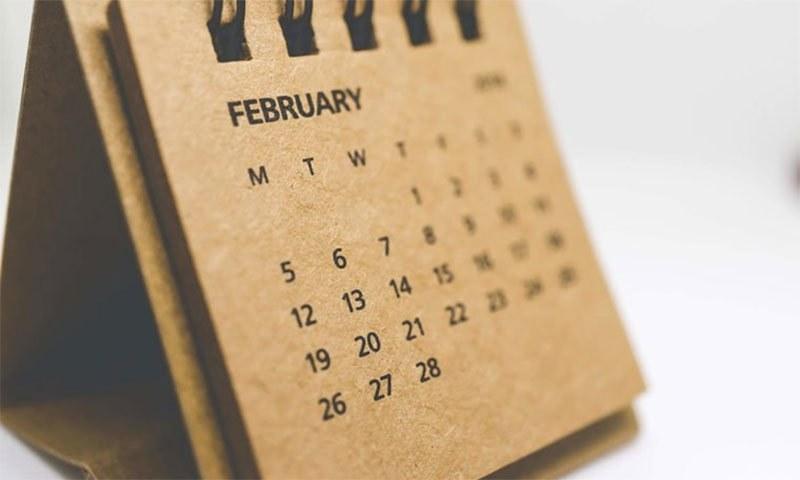 آخر فروری کا مہینہ 28 دنوں کا ہی کیوں ہوتا ہے؟