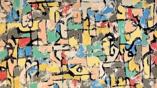 عربی زبان کا وہ لفظ جس کے 100 سے زیادہ معانی ہیں