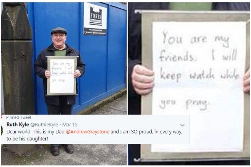 NewZealand Mosque Attacks : मस्जिद के बाहर गार्ड बनकर खड़ा हुआ ब्रिटेन का यह शख्स, लिखा- आप मेरे दोस्त हैं