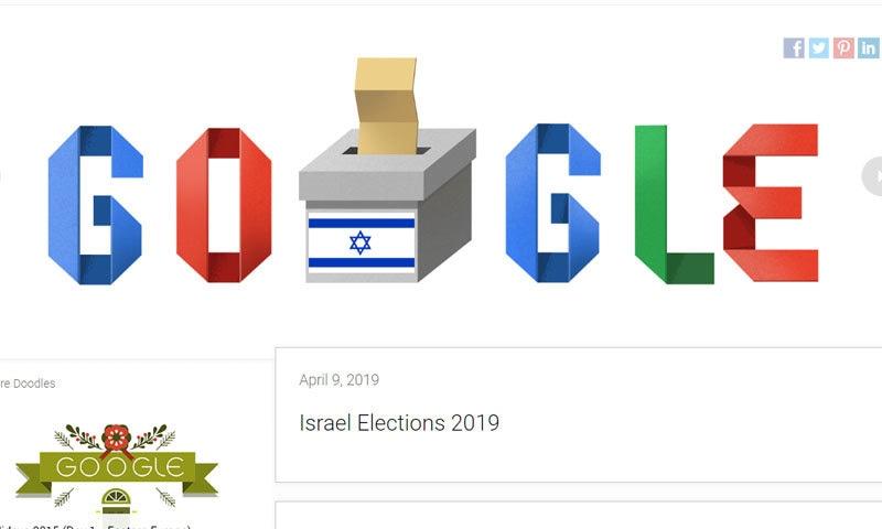 لوك سبها الیكشن كے مددِ نظر بھارتی انتخابات کے موقع پر گوگل کا ڈوڈل