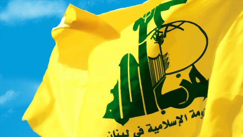 حزب اللہ کے خلاف امریکہ کا ایک اور گھناؤنا اقدام