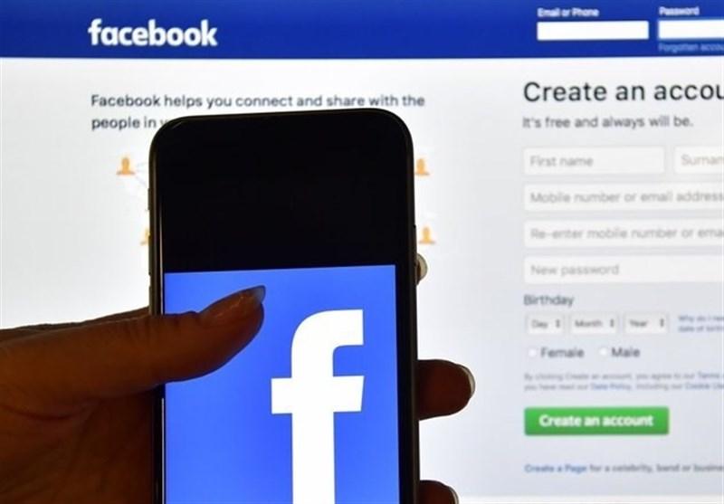 صارفین کی فیس بک سرگرمیوں کا ہر پہلو دنیا کے سامنے