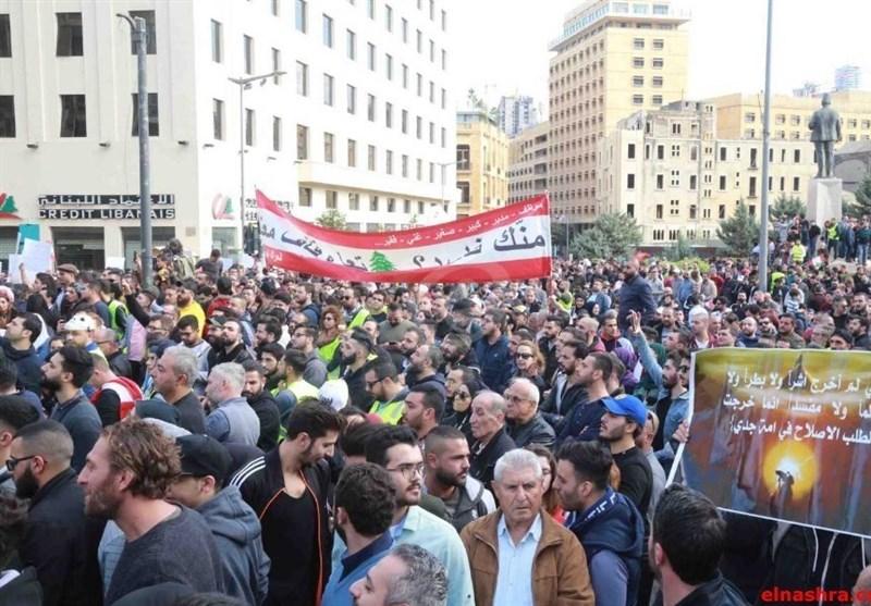 آل سعود کے خلاف مظاہرے- لبنان میں سعودی عرب میں 37 بے گناہ شہریوں کے سرقلم کرنے کے خلاف احتجاجی مظاہرے