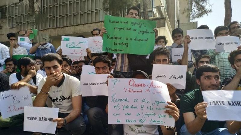 تہران میں ہندوستان کے سفارت خانے کے سامنے احتجاجی اجتماع