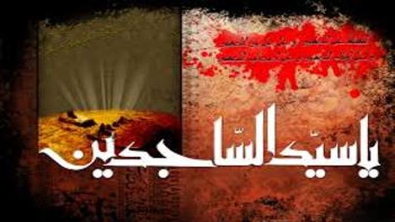 पत्रकार जमाल ख़ाशुक़जी की हत्या मेरी निगरानी में हुई:प्रिंस सलमान