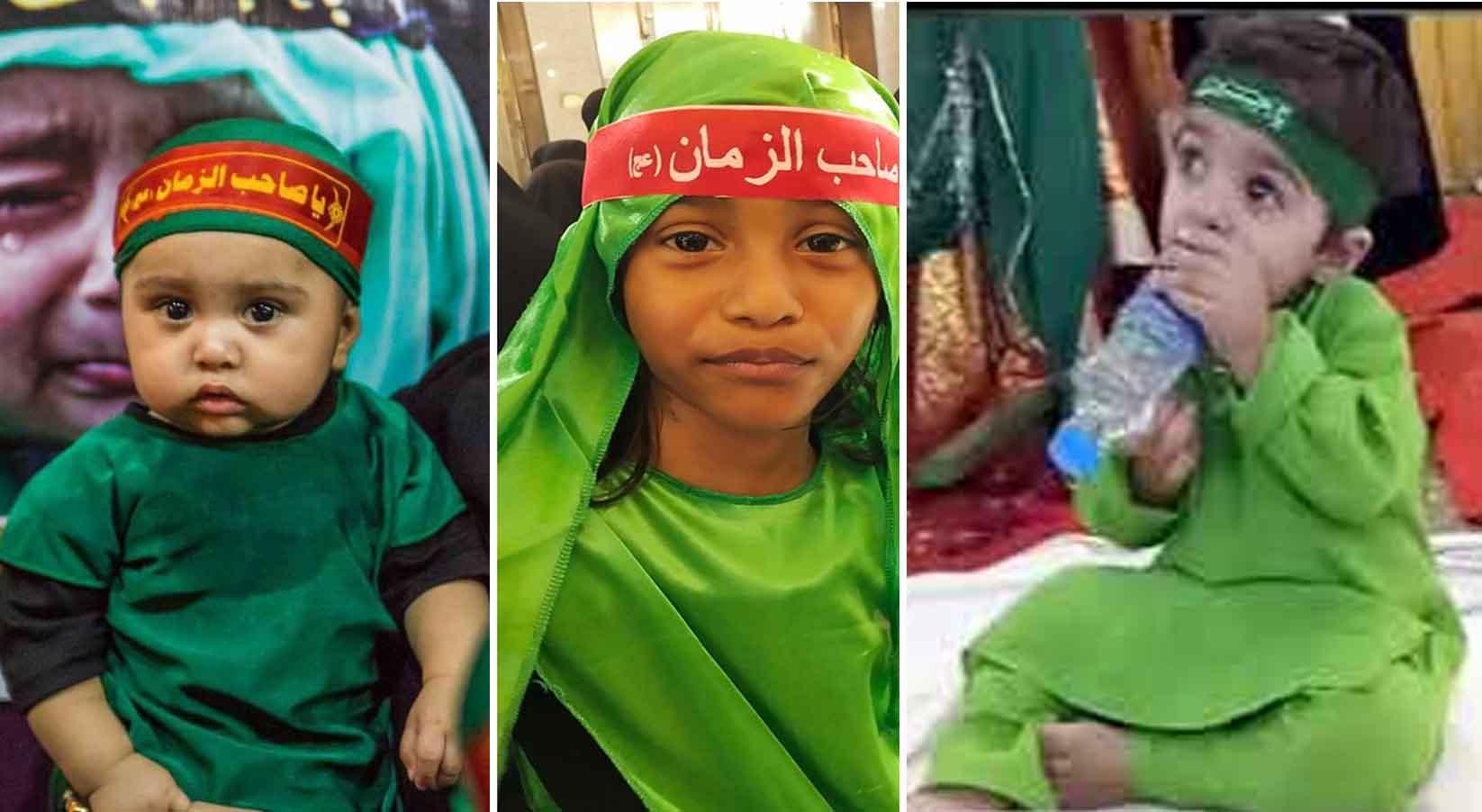 ایران، عراق، ہندوستان سمیت پوری دنیا میں عالمی یوم علی اصغر (ع) عقیدت و احترام کے ساتھ منایا گیا
