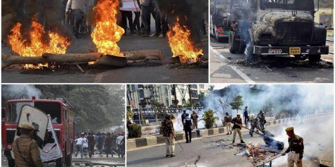 سی اے بی۔ آسام میں پر تشدد احتجاج کا سلسلہ جاری' پولیس فائیرنگ میں دو کی موت