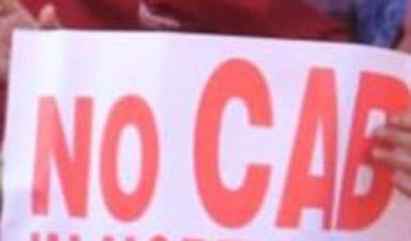 سی اے بی کی مخالفت میں ناگا طلباء کا چھ گھنٹے کا بند