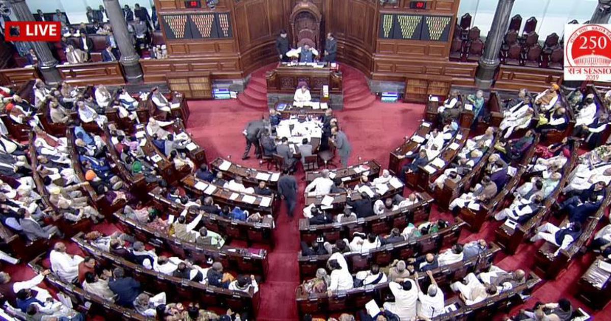لوک سبھا کے بعد راجیہ سبھا میں شہریت ترمیمی بل منظور، سونیا گاندھی نے کالا دن قراردیا