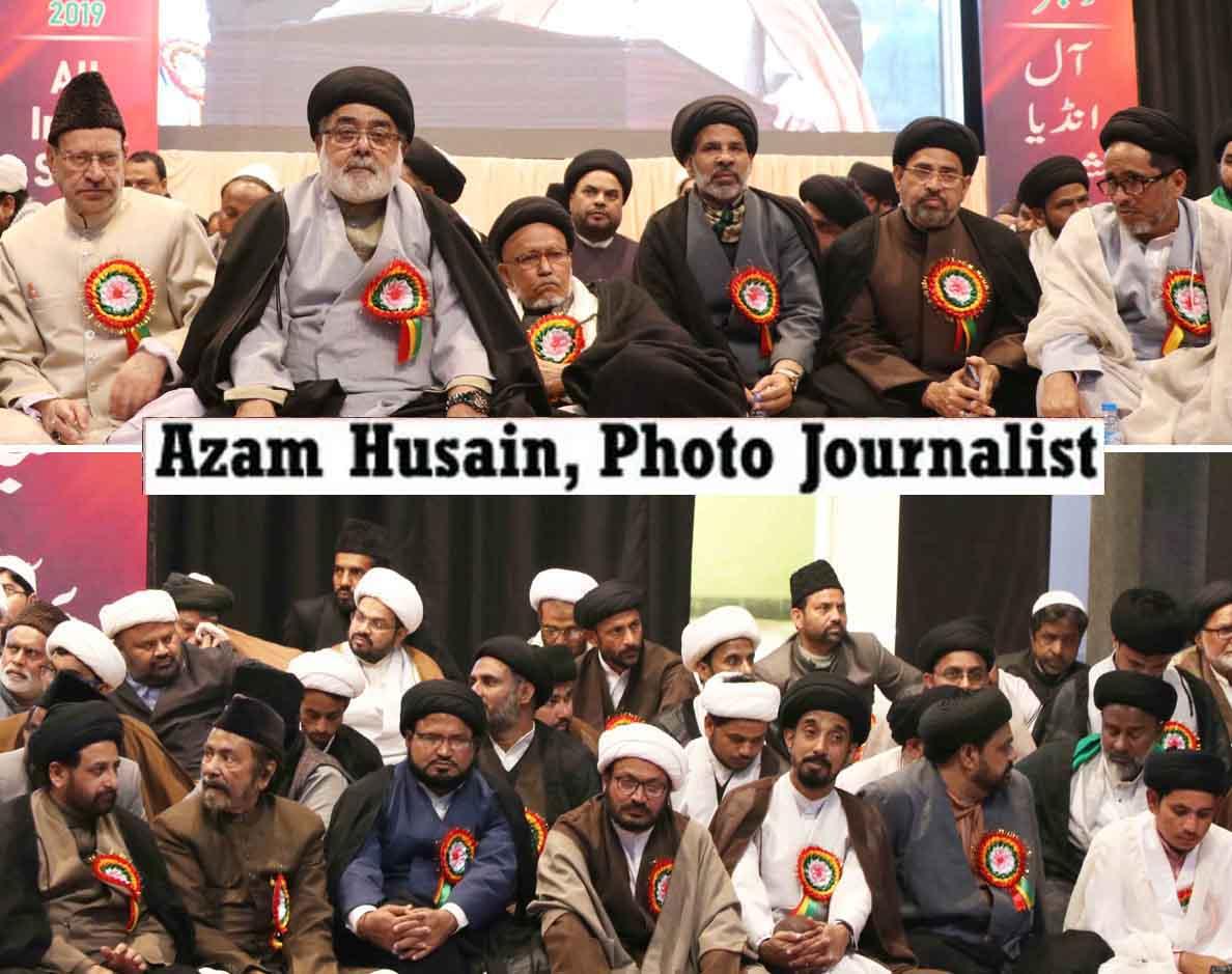 شیعہ پرسنل لاء بورڈ كا سالانه اجلاس : حج سبسڈی، این آر سی و مآب لچنگ پر علماء نے اظہارِِ ِ خیال کیا