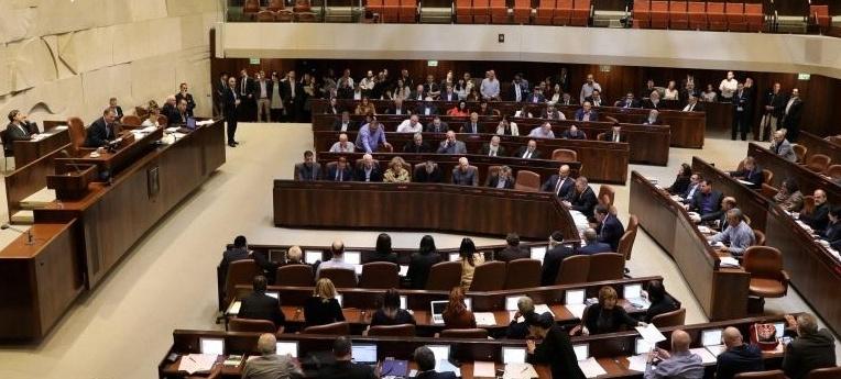 इस्राईली संसद नेसेट भंग- ताकि वर्ष 2020 तक संसदीय चुनाव हो सके
