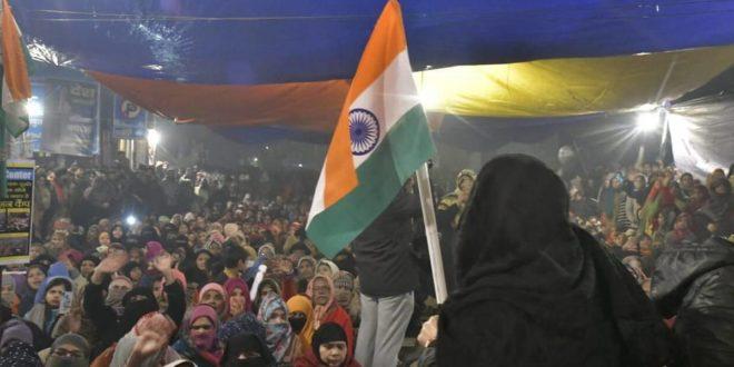 شاہین باغ کا احتجاج27دن میں شامل