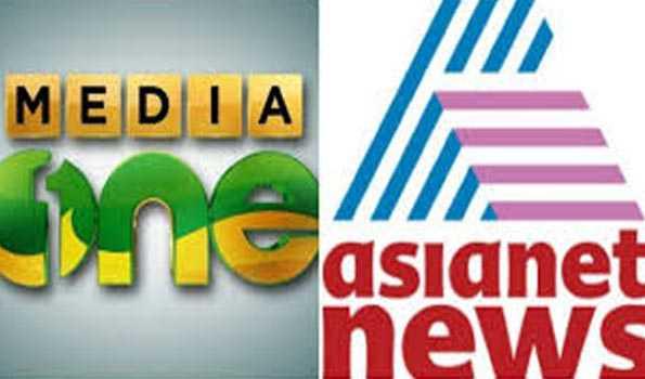 مليالي نیوز چینلوں سے پابندی ہٹائی گئی