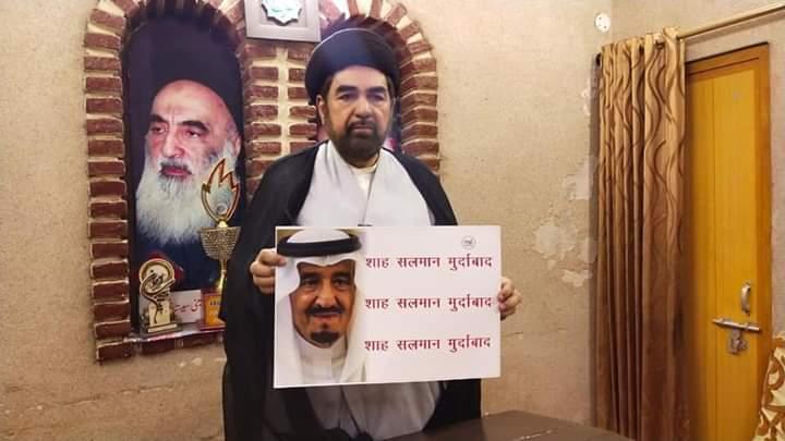 جنت البقیع کی تعمیر نو کے سلسلے میں علامتی و آن لائن مظاہرہ