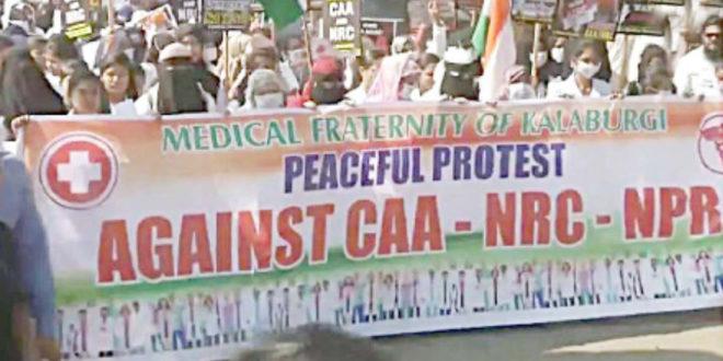 دنیا کی بھی سی اے اے پر توجہ، نئے قانون کیخلاف متعدد ملکوں میں احتجاج