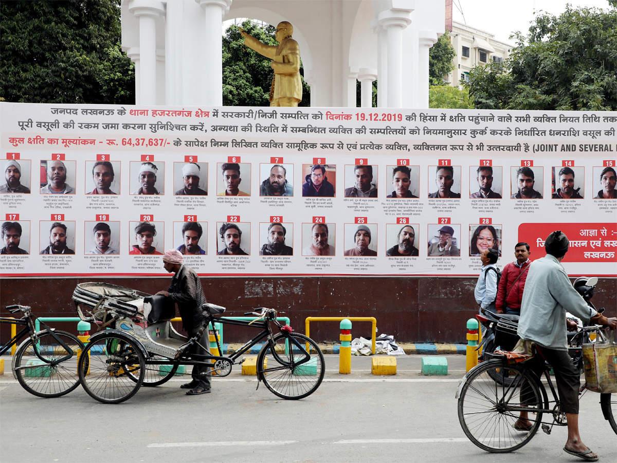 लखनऊ: Caa विरोध प्रदर्शन में शामिल आरोपियों के फोटो और पते के साथ होर्डिंग